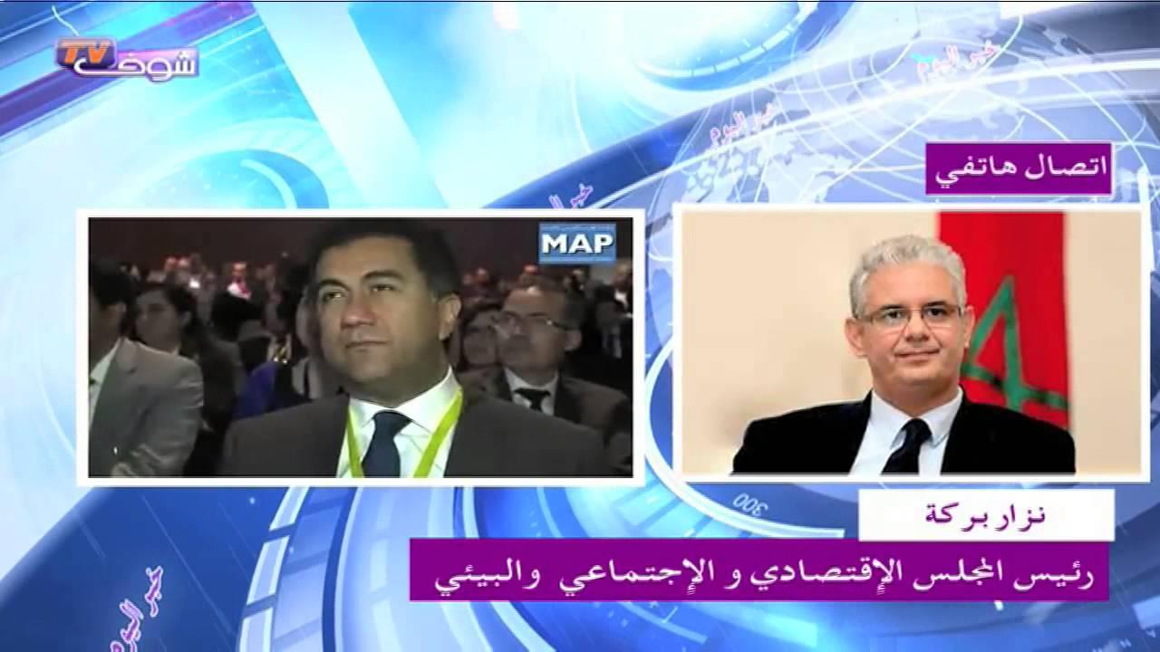 خبر اليوم: منتدى المقاولين المغاربة خارطة طريق للإندماج الإقتصادي | تسجيلات صوتية