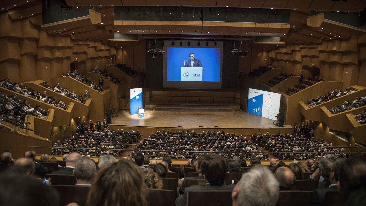 Ομιλία στην ετήσια Γενική Συνέλευση του Σ.Ε.Β.