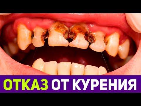 Последствия отказа от курения (видео)