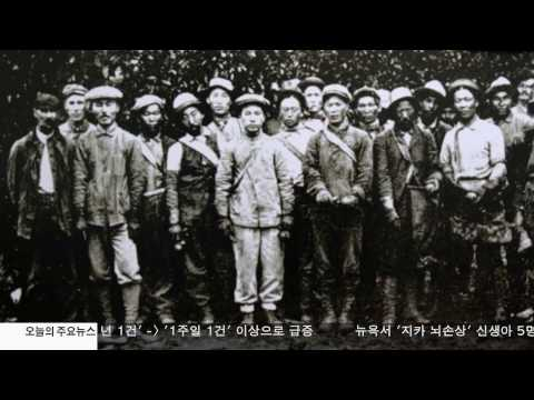 '한인 이민사' 역사적 평가 12.07.16 KBS America News