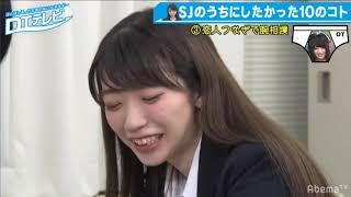 Download Video DTテレビ『ぱいぱいでか美に…きゅんきゅんするっ!』 #03 MP3 3GP MP4