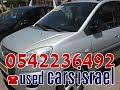 טלפון 0542236492 Family cars מכוניות יד 2 למכירה במצב מצויין