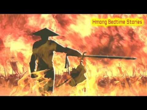 Ntxoov Yias VS Guan Yu (Life After Death) (видео)