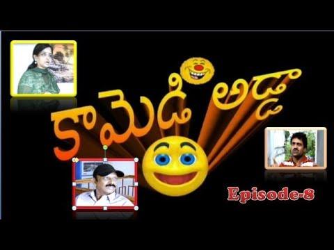Jokes - comedy adda  Episode 8SVJ creative studios A.S.R.MOHANA RAO