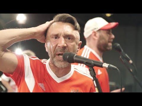 Семён Слепаков и Ленинград - Чемпионы