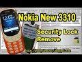 Nokia New 3310 Security Lock