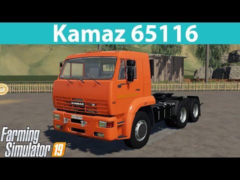 Kamaz 65116 v1.0.0.0