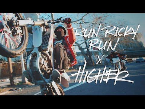 DJ Sliink - Run Ricky Run