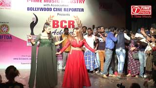 Video Sapna Chaudhary & Rakhi Sawant Dance Competition in BCR AWARD 2018 Orgn. Ajay Shastri   T-Time Music MP3, 3GP, MP4, WEBM, AVI, FLV Januari 2019