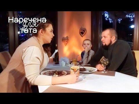 Наречена для тата. Выпуск 10 от 03.04.2018. ПОСТ-ШОУ (видео)