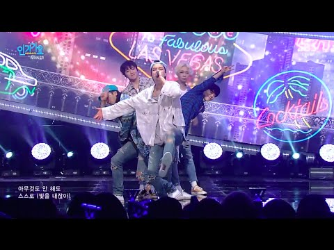 WINNER - '센치해(SENTIMENTAL)' 0221 SBS Inkigayo