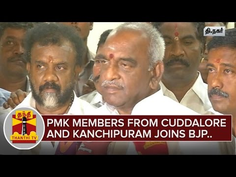 PMK-Members-from-Cuddalore-Kanchipuram-joins-BJP-Thanthi-TV