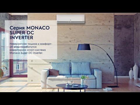 Обзор инверторной сплит-системы Electrolux Monaco Super DC Inverter