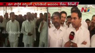 ktr talks about trs party working president