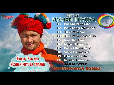 (Best Of ROSHAN PHYUBA TAMANG vol 1 Non Stop Mhendomaya Songs JUKEBOX - Duration: 1 hour, 27 minutes.)