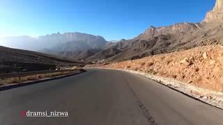 شاهد قرية في سلطنة عمان يمنع زيارتها الا بتصريح رسمي من الحكومة 🇴🇲