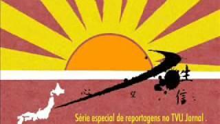 Propaganda TVU Jornal