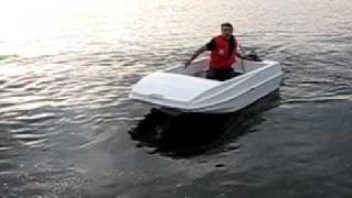 лодка пластиковая sc-310