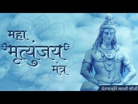 Peaceful Mantra | Om Namah Shivay & Mahamrityunjay | Mahashivratri