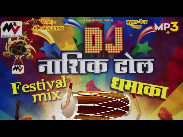 MB) Punjabi sharabi dhol master very funny 18 only The Best Music site