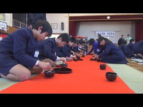 水戸市の小学校で卒業茶会