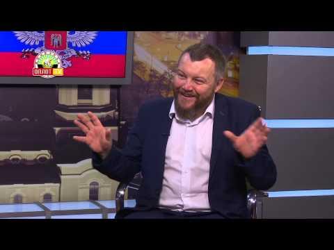 Андрей Пургин об истории конфликта. Часть 2
