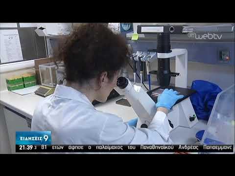 Συστάσεις πρόληψης και αντιμετώπισης του κορονοϊού | 01/03/2020 | ΕΡΤ