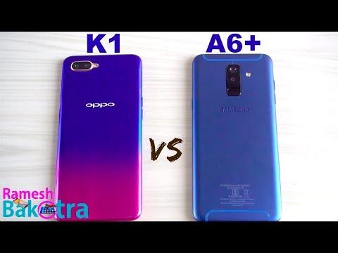 Oppo K1 vs Samsung Galaxy A6 Plus SpeedTest and Camera Comparson - Thời lượng: 7 phút, 18 giây.