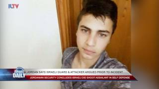 ISRAEL REMOVES METAL DETECTORS ON THE TEMPLE MOUNT, INJURED JORDANIAN EMBASSY GUARD RETURNS TO ...