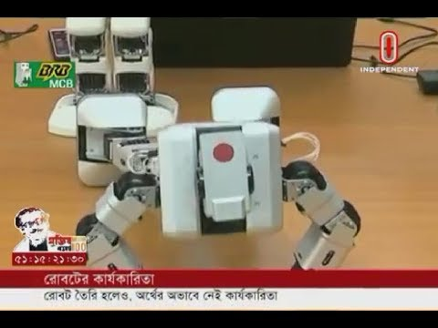 Robots not being utilized due to lack of funding (25-01-2020) Courtesy: Independent TV