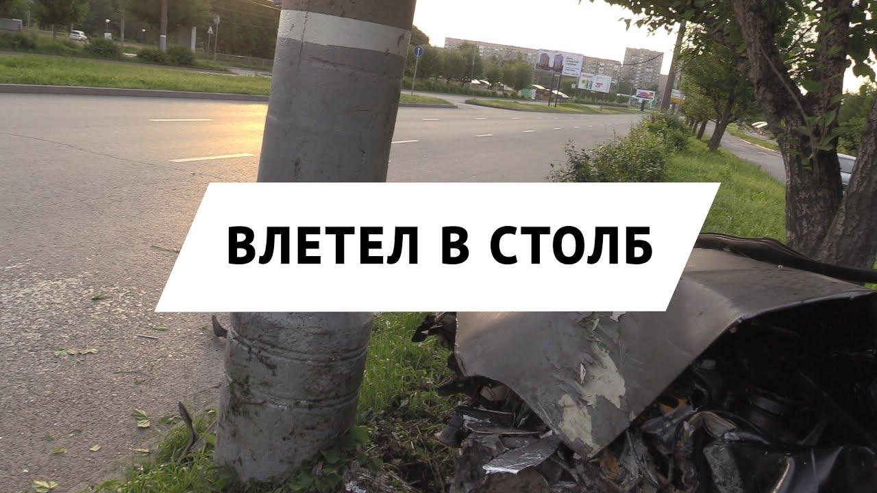 Пьяный водитель въехал в столб в Ижевске