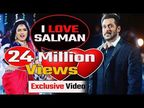 Salman Khan Amrapali Dubey की लव स्टोरी का Nirahua ने किया खुलासा Salman Amrapali Love Story