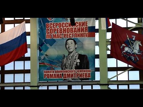 Анонс турнира памяти Дмитриева