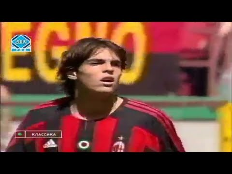 Milan Vs  Brescia FULL MATCH (16/05/2004)