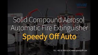 video thumbnail Solid Compound Aerosol Automatic Fire Extinguisher youtube