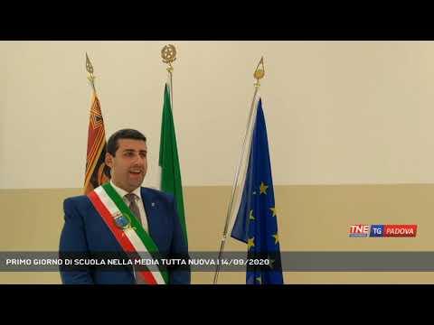 PRIMO GIORNO DI SCUOLA NELLA MEDIA TUTTA NUOVA | 14/09/2020