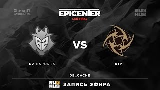 G2 vs NiP, game 2