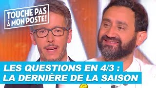 Video Les questions en 4/3 de Jean-Luc Lemoine : La dernière de la saison MP3, 3GP, MP4, WEBM, AVI, FLV Juli 2017