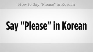 """How to Say """"Please"""" 