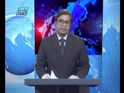 09 PM News || রাত ০৯ টার সংবাদ || 20 May 2020 || ETV News