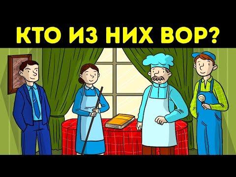 Сможете ли вы Стать Специальным Агентом ФБР (Часть 2) - DomaVideo.Ru