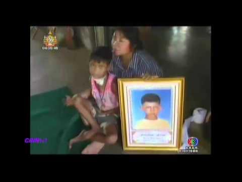 เด็ก10ขวบ ตายแล้วฟื้น เผยเห็นคนตกนรก กระทะทองแดง   19 08 11