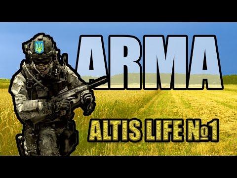 Arma 3 Life #1 [Прибытие на остров]