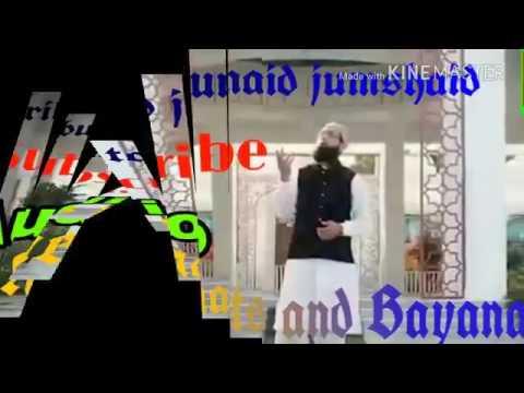 Video Khuda wanda tera Banda tribute to junaid jumshaid download in MP3, 3GP, MP4, WEBM, AVI, FLV January 2017
