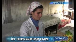 Հայկական ավանդական հացն արդեն մշակութային արժեք է