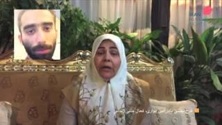 مادر امین انواری: پسرم تحت فشار برای اعتراف علیه خودش است