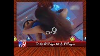 TV9 Neevu Hellidu Naavu Kellidu: New Twist into Peenya Sexual Harassment Case