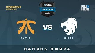 Fnatic vs North - ESL Pro League S7 EU - de_cobblestone [CrystalMay, Smile]