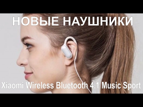 Xiaomi Wireless Music Sport Earbuds первые беспроводные наушники Xiaomi