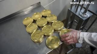 Видео: Машины для закатки жестяных и стеклянных банок ИПКС-127УЗ и ИПКС-127С в консервной промышленности
